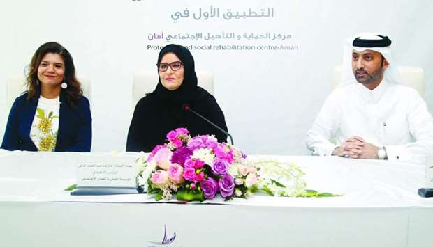(From left) Dr Mehrenaz al-Awadi, Amal Abdullatif al-Mannai, and Dr Mansour al-Saadi speak about the