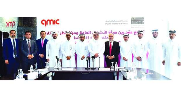 Ashghal, QMIC join hands to develop smart mobility innovations
