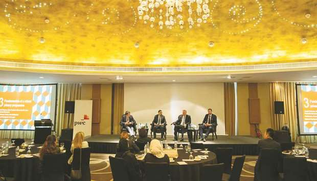 QFC and PwC discuss key issues relating to data privacy.