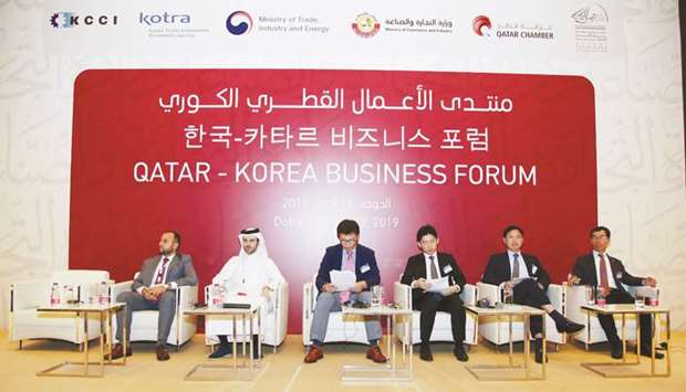 Ooredoo represented Qatar's ICT and technology industries at the Qatar-Korea Business Forum held at