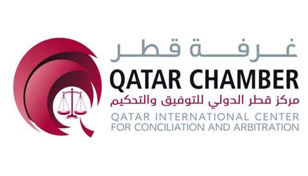 Qatar International Centre for Conciliation and Arbitration