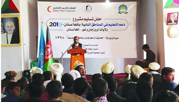 QRCS launches second phase of Afghan edu project