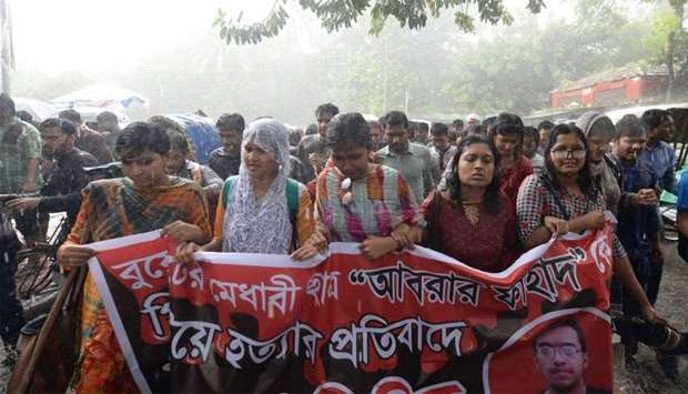 Hundreds of students staged protests in Bangladesh universities after a pupil was allegedly beaten t
