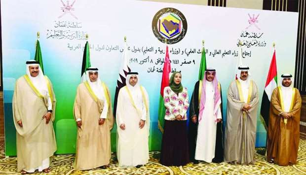 Education minister attends meetings in Muscat