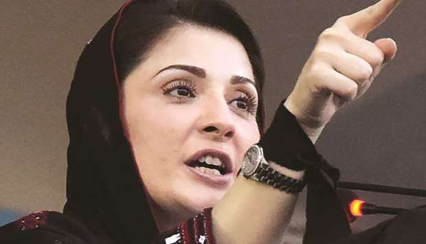 UNDER FIRE: Maryam Nawaz, daughter of former prime minister Nawaz Sharif, has been accused of illega