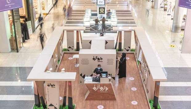 Through the store, micro- and home-business Qatari entrepreneurs will be able to take advantage of t