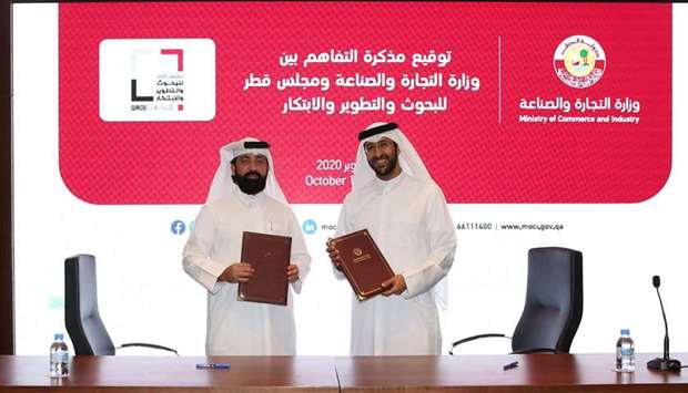 The MoU is signed by HE the Acting Undersecretary for Trade Affairs at the Ministry of Commerce and