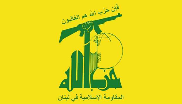 US sanctions two officials from Lebanon's Hezbollah