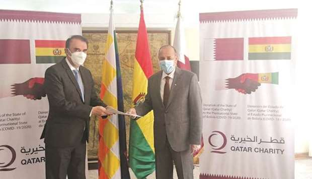 The aid was received by Charge d'Affairs of the embassy of Bolivia in Peru Luis Fernando Peredo Roja
