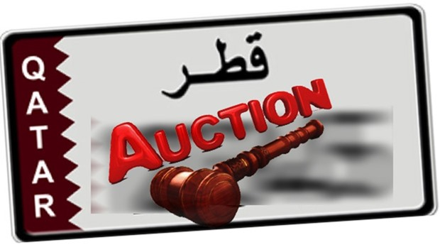 number plates  auction