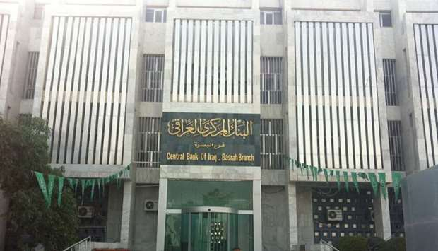 Iraq's central bank
