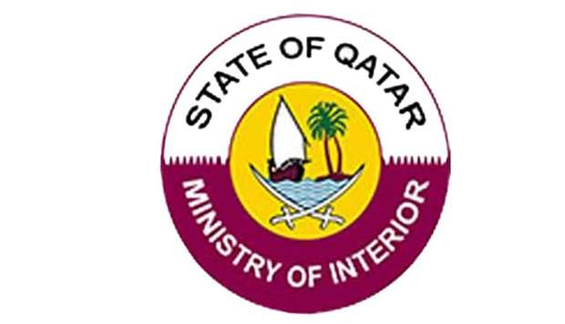 MoI institutions review steps to deal with behavioural problems