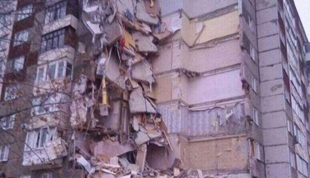Building collapses in Russia