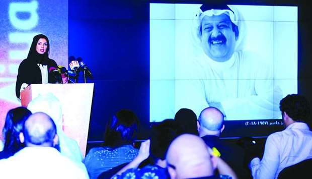 Fatma Hassan al-Remaihi speaking at the Ajyal press conference at Katara.