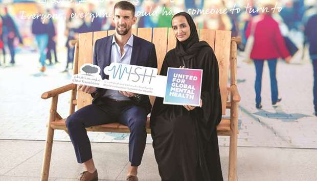 HE Sheikha Hind bint Hamad al-Thani and Michael Phelps
