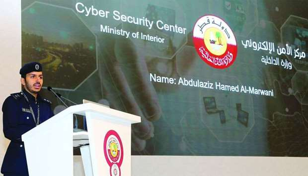 CSC Information Security officer Lt Abdulaziz Hamed al-Marwani delivers a presentation at the confer
