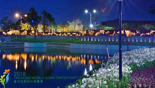 2018 Taichung World Flora Expo