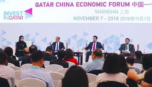 HE al-Khater among other senior officials at the Qatar-China Economic Forum, which took place on the
