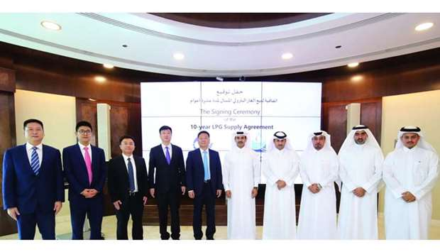 QP announces 10-year LPG supply agreement with China's Wanhua Chemica