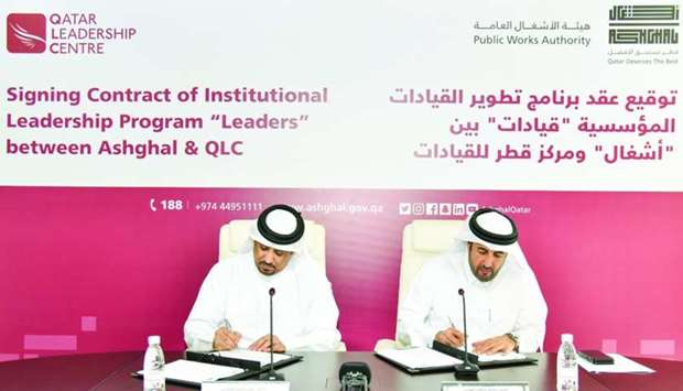 QLC partners with Ashghal on leadership programme