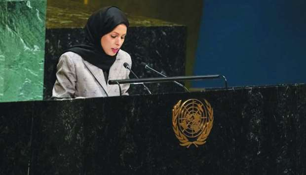 HE Permanent Representative of Qatar to the UN Ambassador Sheikha Alya Ahmed bin Saif al-Thani