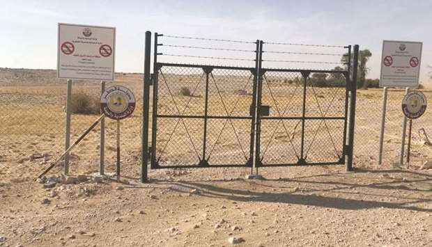 Endangered fields, where planting operations are carried out, will be fenced off with nets to ban an