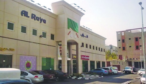 The sale could value Al-Raya at as much as 1.7bn riyals ($460mn), three people with knowledge of the