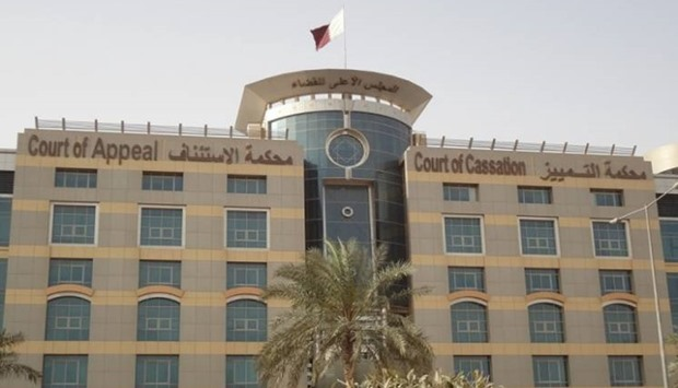 Qatar Supreme Court