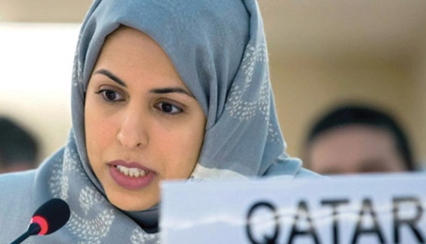 United Nations Ambassador Sheikha Alia Ahmed bint Seif al-Thani
