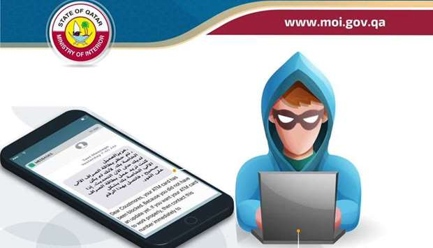 Beware of anonymous messages, warns MoI