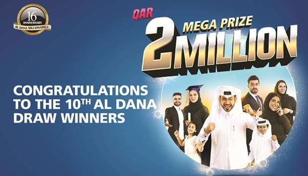 The Doha Bank's customers won exciting prizes at the 10th Al Dana Savings Scheme draw