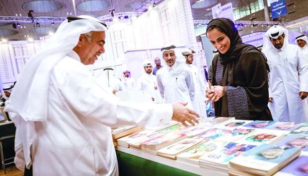Qatar Foundation (QF) booth at the Doha International Book Fair