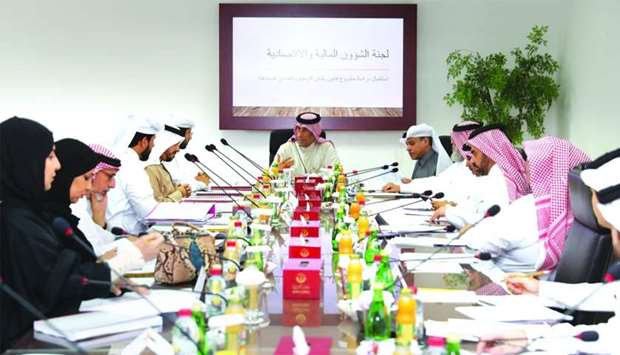Shura Council's Financial Affairs Committee meeting in Doha