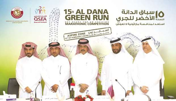 Officials from Doha Bank and Qatar Sports for All Federation after announcing the fifteenth edition