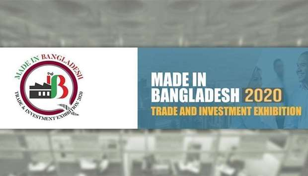 'Made in Bangladesh' exhibition at DECC on January 28-30