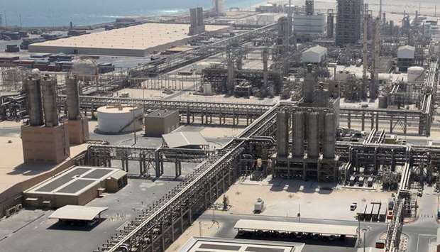 Mesaieed petrochemical holding company