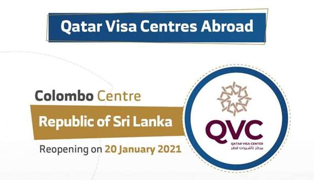 QVC in Colombo to be opened on January 20