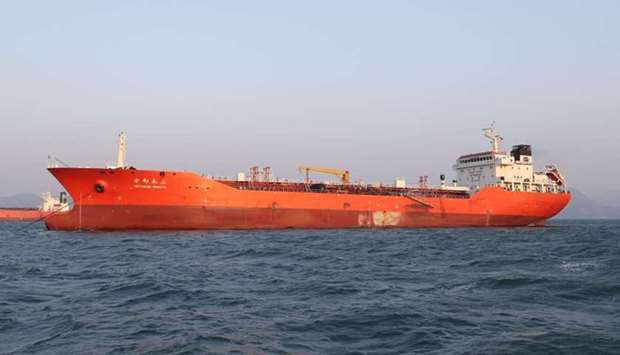 The Lighthouse Winmore, chartered by Taiwanese company Billions Bunker Group Corp., is seen at sea o