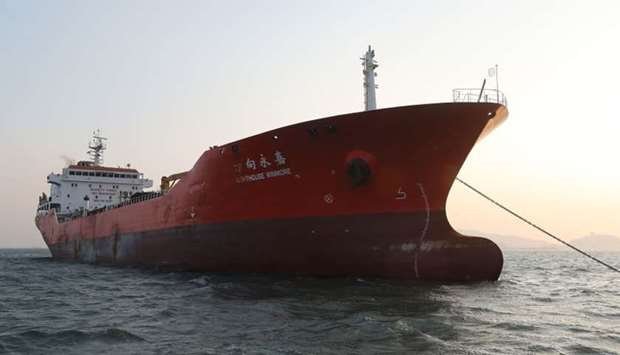The Lighthouse Winmore, chartered by Taiwanese company is seen at sea off South Korea's Yeosu port