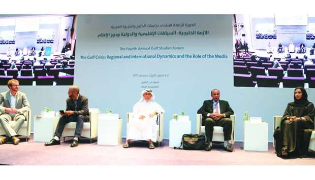 The panelists at the session at the Fourth Annual Gulf Studies Forum yesterday. PICTURES : Jayan Orm