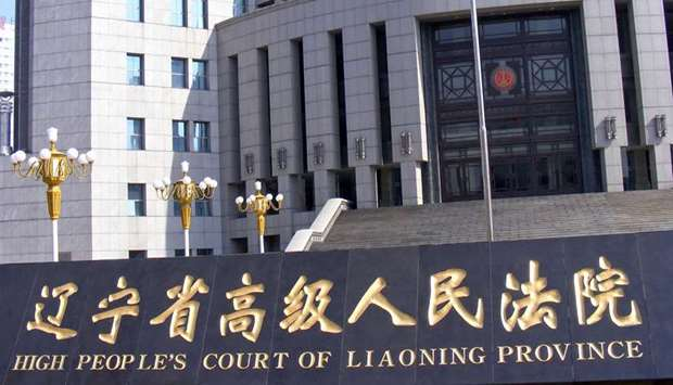 high court in Liaoning