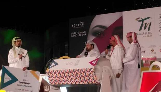 Shop Qatar draw