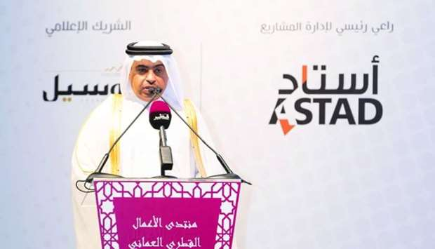 HE the Minister of Commerce and Industry Ali bin Ahmed al-Kuwari delivering a speech during the foru