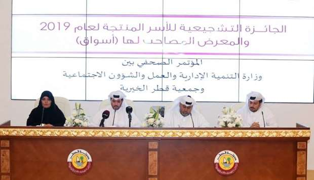 Products exhibition: Ministry, QC sign pact on participating families