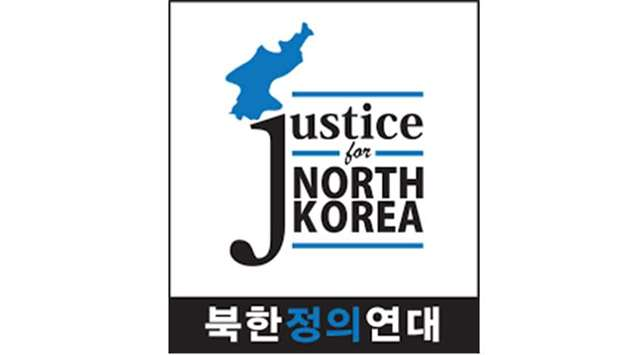 Justice for North Korea