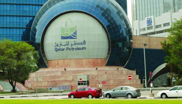 The headquarters of Qatar Petroleum (QP) in Doha