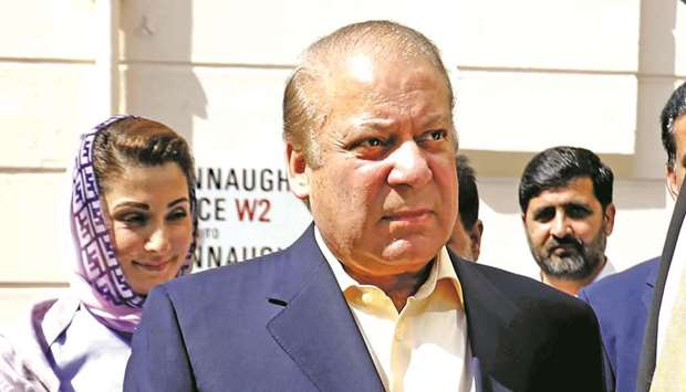 Nawaz Sharif: will make the final decision on the party's stance regarding the law for extending the