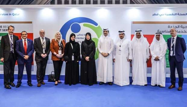 HE Dr Hanan Mohamed al-Kuwari with other dignitaries and officials.