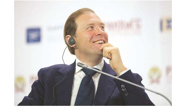 Denis Manturov, Minister for Trade and Industries for the Russian Federation, reacts during a panel