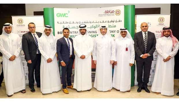 Manateq and GWC officials at the Al Wukair Logistics Park contract signing ceremony